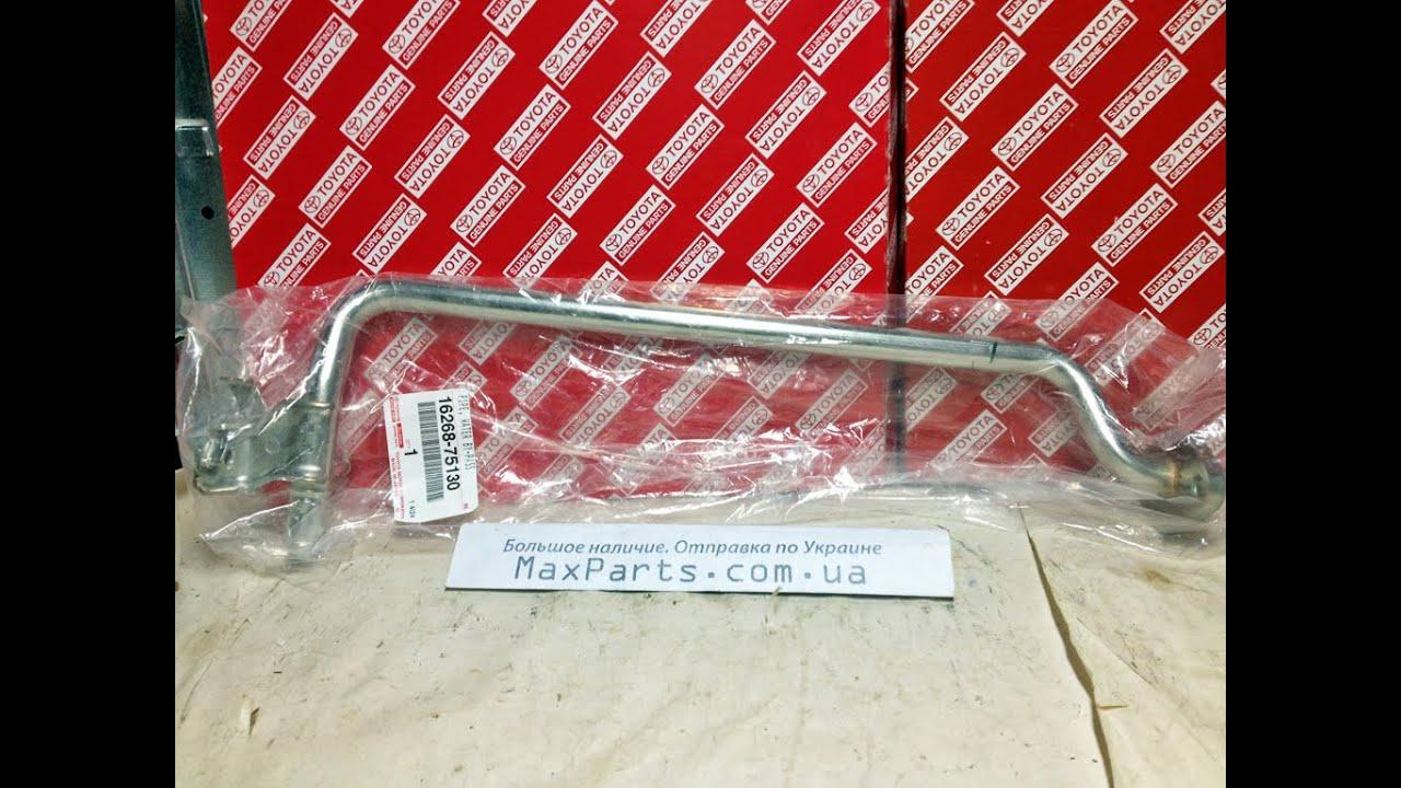 2320979155 23209-79155 Оригинал форсунка топливная 2,7 Toyota .