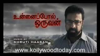Kamalhassan's Unnai Pol Oruvan Trailer
