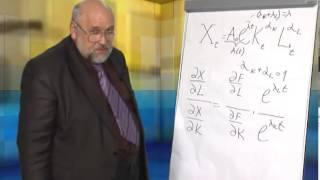 Лекция 18: Математическое моделирование технологического прогресса