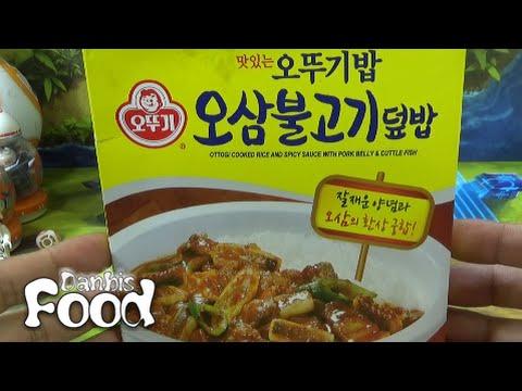 오뚜기 오삼불고기 덮밥, 맛있는 오뚜기밥 즉석 3분요리 구입 시식기