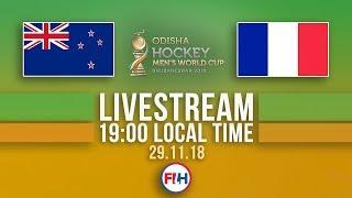 New Zealand v France | 2018 Men's Hockey World Cup | FULL MATCH LIVESTREAM