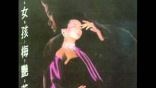 抱你十个世纪 (Bo Nei Sap Go Sai Gei) - Anita Mui Yim Fong (梅艷芳)