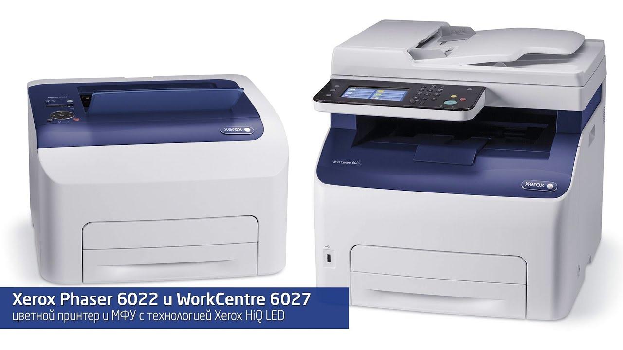 Обзор Xerox DocuCentre SC2020: полноцветное МФУ формата А3 для .