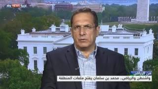 واشنطن والرياض.. محمد بن سلمان يفتح ملفات المنطقة