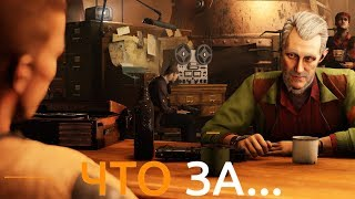 ЧТО ЗА... Wolfenstein 2: The New Colossus?