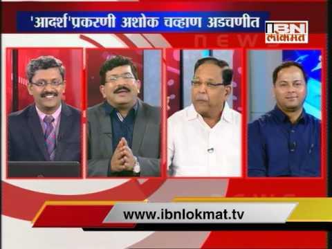 Bedhadak 04 Feb 16 on Ashok Chavan and the Adarsh scam