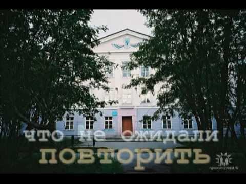 Одноклассники(1981-1991)г.Кола КСШ№1 Мурманской обл.11а кл.