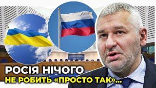 Путін почав «спецоперацію» проти України в Європейському суді / ФЕЙГІН