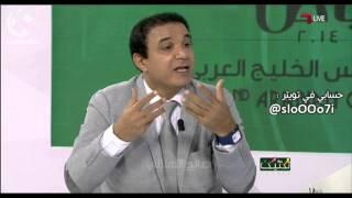محلل خليجي سعودي بيمرمط أحمد الطيب على الهواء بعد تجاوزه حجمه