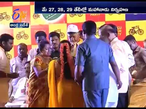 TDP Set to Paint Vizag Yellow, Hold Mahanadu After 15 Years | A Report