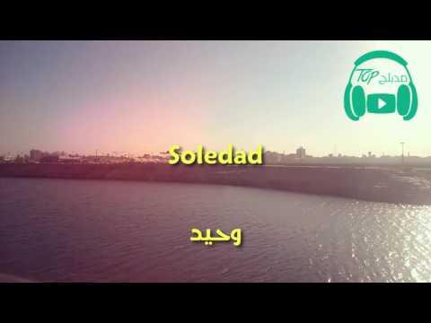 Weslife - Soledad مترجمة عربي