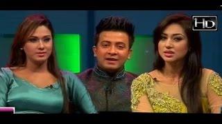 Star Adda - Shakib Khan, Apu Biswas & Bobby [HD]