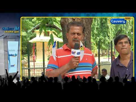 மெர்சல் விவகாரம்: கருத்து சுதந்திரத்திற்கு விடப்பட்டுள்ள சவாலா? | Marina