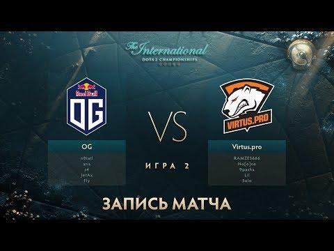 OG vs Virtus.pro, The International 2017, Групповой Этап, Игра 2