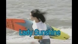 Lady Sunshine (カラオケ) 杏里 杏里 検索動画 14