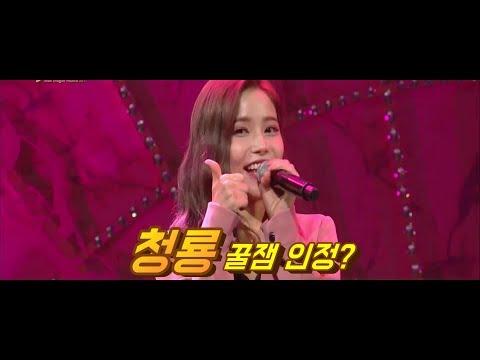 제 38회 청룡영화상 마마무 축하공연 애드립 & 원본 영상 모음