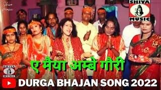 Nagpuri Bhakti Song Jharkhand - Ho Devi Maa | New Nagpuri Bhakti Album - MATA RANI BHAJAN