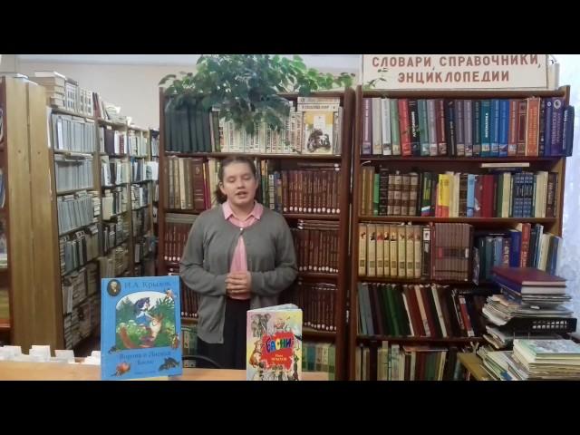 Изображение предпросмотра прочтения – СапожниковаМария читает произведение «Свинья под дубом» И.А.Крылова