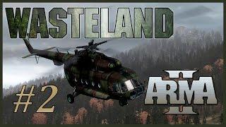 Arma 2 Wasteland [Полет на вертолете #2] [Smoker](Arma 2 Wasteland - это мир апокалипсиса, где я со своими друзьями пытаемся выживать! В данном видео используются..., 2015-08-04T10:01:19.000Z)