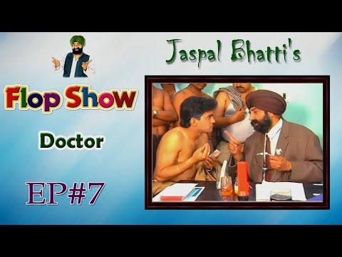 Jaspal Bhatti's Flop Show Ep 7