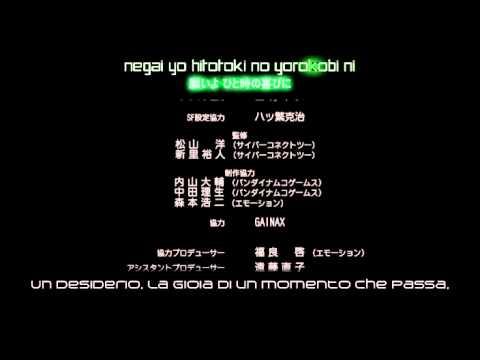 [ShiiN] .hack//Quantum OVA Karaoke Ending
