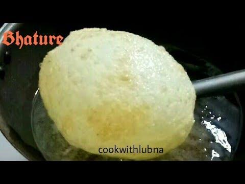 Instant Bhature Recipe/How to Make Perfect Bhature/भटूरे बनाने की विधि