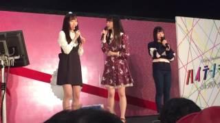 2月4日 気まぐれオンステージ 荻野由佳、山口真帆、清司麗菜