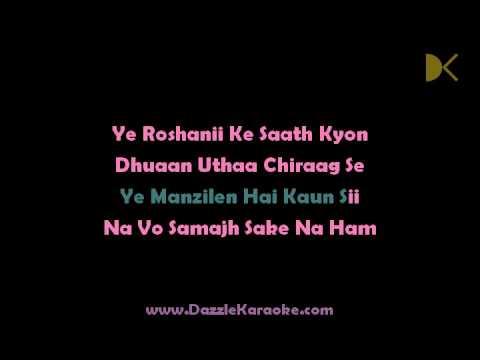 Ajeeb Dastan Hai Yeh Hindi Karaoke With Lyrics - YouTube