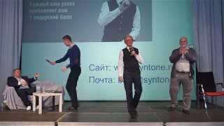 Николай Козлов на конференции Х2 Бизнес. Ч.2.