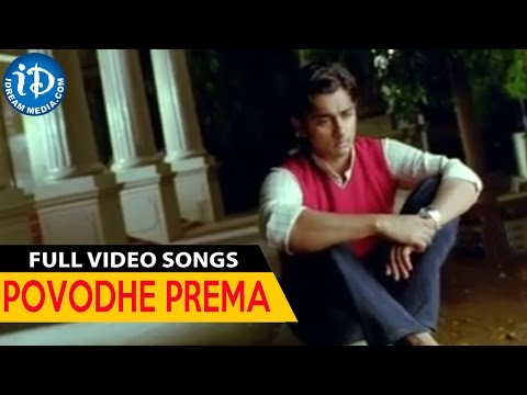 Oye Movie Songs - Povodhe Prema Video Song    Siddharth, Shamili    Yuvan Shankar Raja