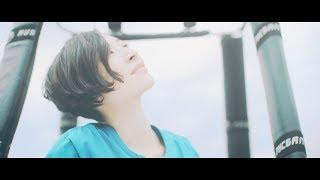 坂本真綾「ハロー、ハロー」MV Short ver.