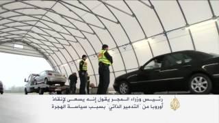 فيديو..قمة لدول البلقان بحضور أوروبي لوقف تدفق اللاجئين