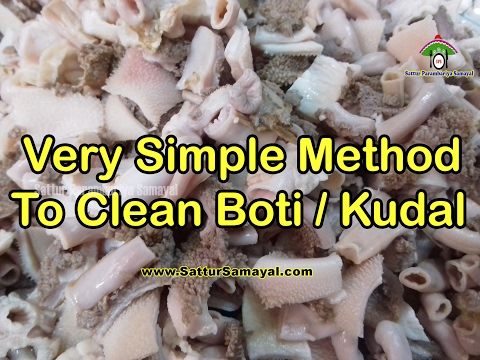 How To Clean Boti / Kudal Very Simple Method| Tamil | -  Sattur Parambariya Samayal