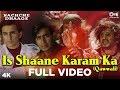 90's Popular Qawwali | Is Shaane Karam Ka | Kachche Dhaage | Nusrat Fateh Ali Khan | Ajay | Saif