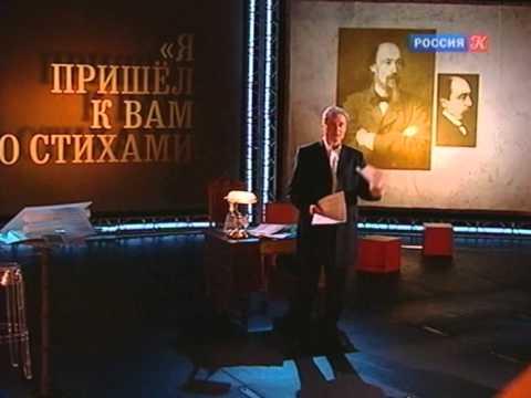Николай Некрасов. Вчерашний день, часу вшестом...