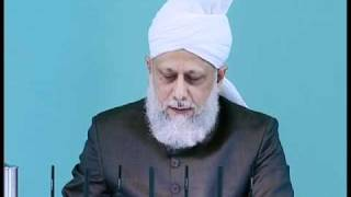 Bengali Friday Sermon 16.07.2010 Part 5