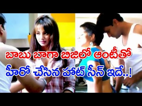 Babu Baga Busy HOt Scenes | Movie Review...