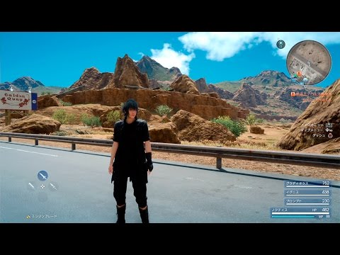 Final Fantasy XV | PS4 Pro Enhanced Graphics | Gameplay Demo