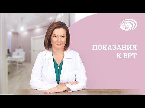 Репродуктолог Елена Танчук о показаниях к ВРТ