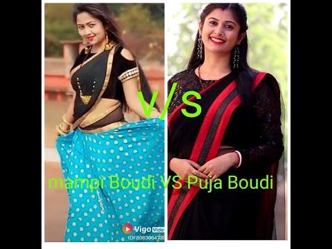 Mampi VS Puja hot video ll  HOTboudi ll today viral new video ll  puja+mampi hot viral video