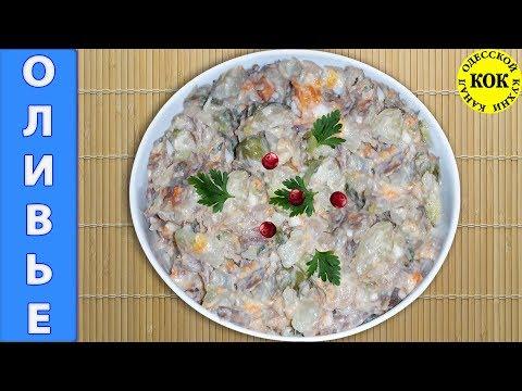 Оливье классический со свежим огурцом пошаговый рецепт