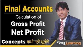 Final Accounts | Calculation of Gross Profit & Net Profit | Accounts by Vijay Adarsh | Stay Learning