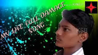 My life full damage lyrics song