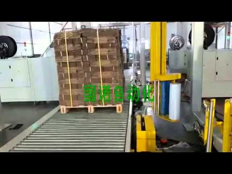 Automatic strapping and stretch film wrapping machine manufa