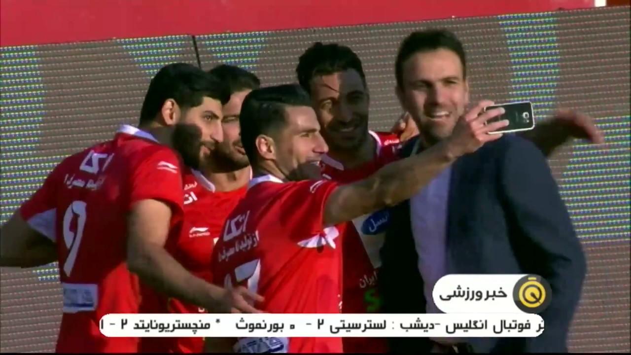 اخبار ورزشی - حاشیه های جنجالی بازی پرسپولیس و استقلال ...