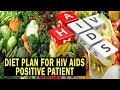 BEST FOOD DIET FOR HIV/ AIDS POSITIVE PATIENT|WHAT FOOD TO EAT HIV OR AIDS PATIENT|  healthy tips.