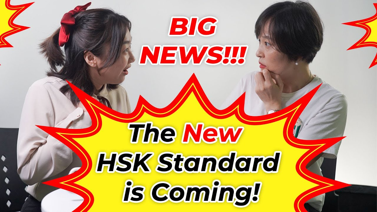 HSK 1 - 9 Vocabulary List Review | New HSK 3.0 (2021): Changes & Updates You Need to Know