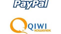 Как привязать PayPal к QIWI