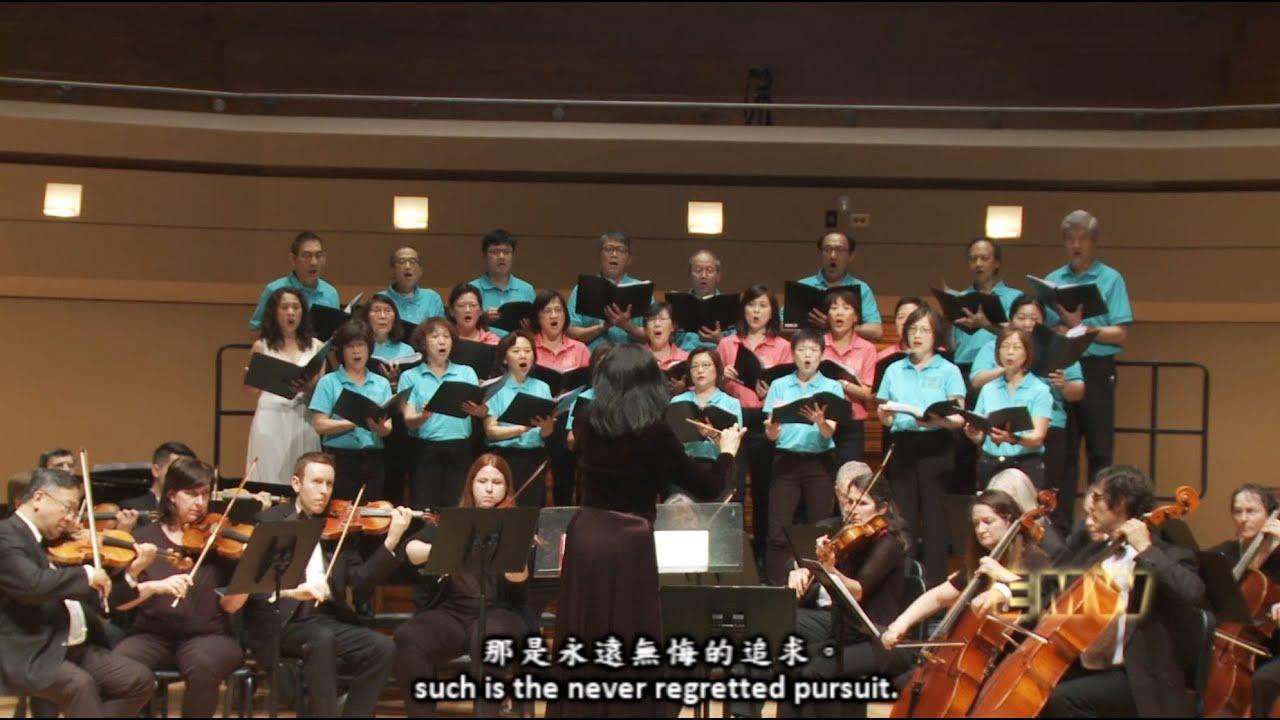"No Regrets in Pursuit 無悔的追求---""六四""三十二週年音樂紀念  Watch a revised version 修改版 at: youtu.be/O3uWUeYVXeA"