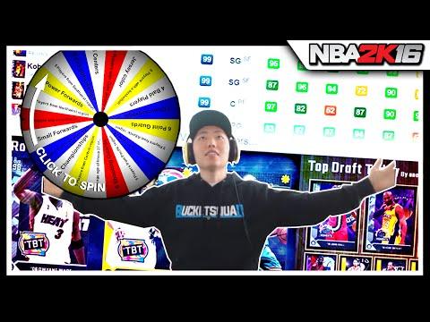 Can I Beat the WHEEL?!! NBA 2K16 Wheel and Draft